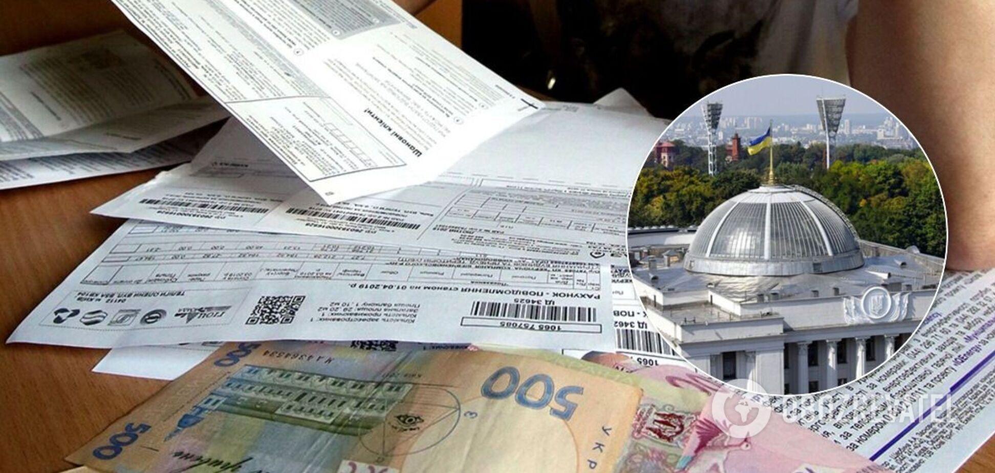 Українців будуть по-новому карати за борги