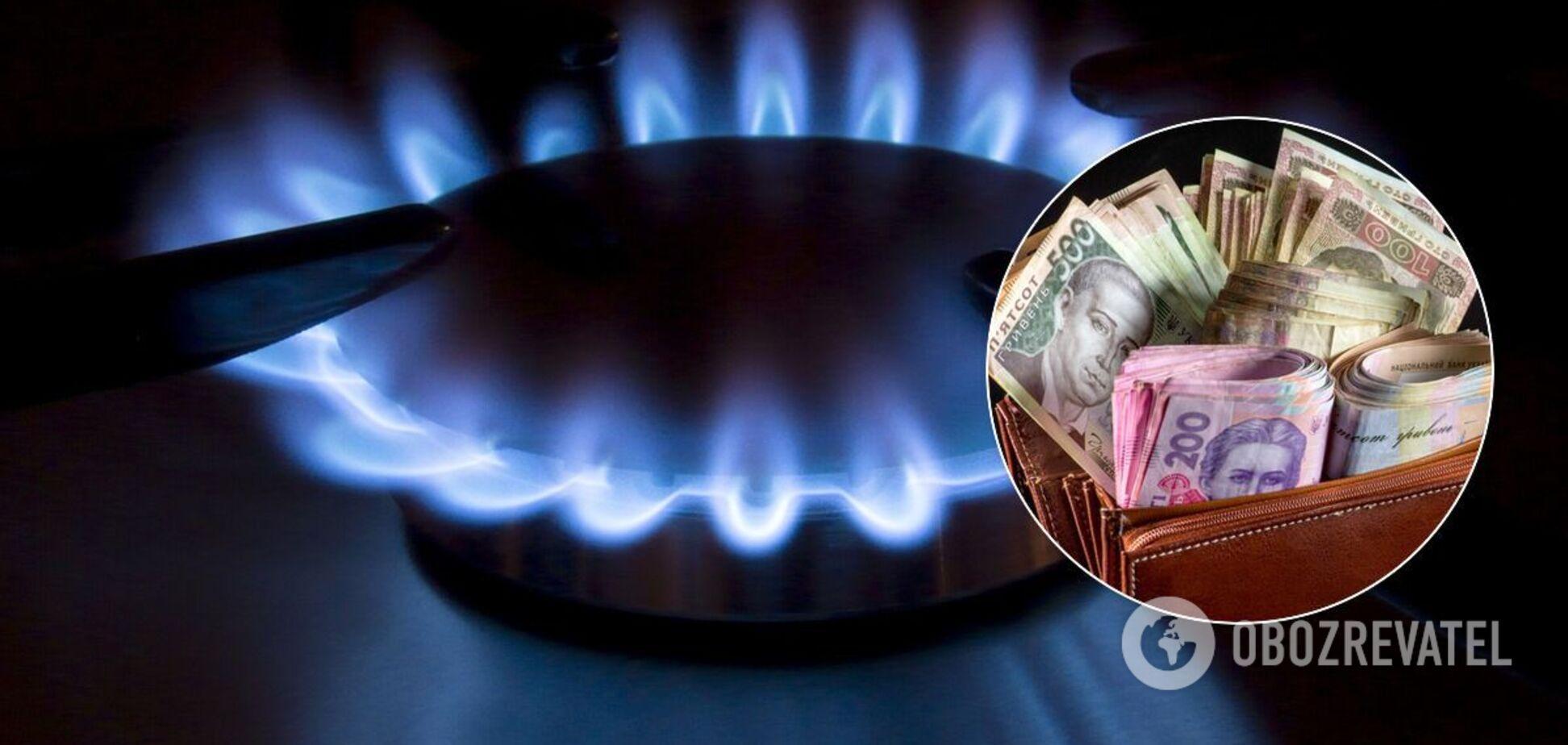 Для украинцев, которые получают субсидии на газ, ввели новое правило