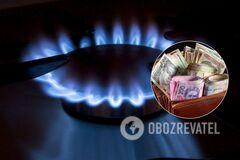 В Украине будет новый рынок газа