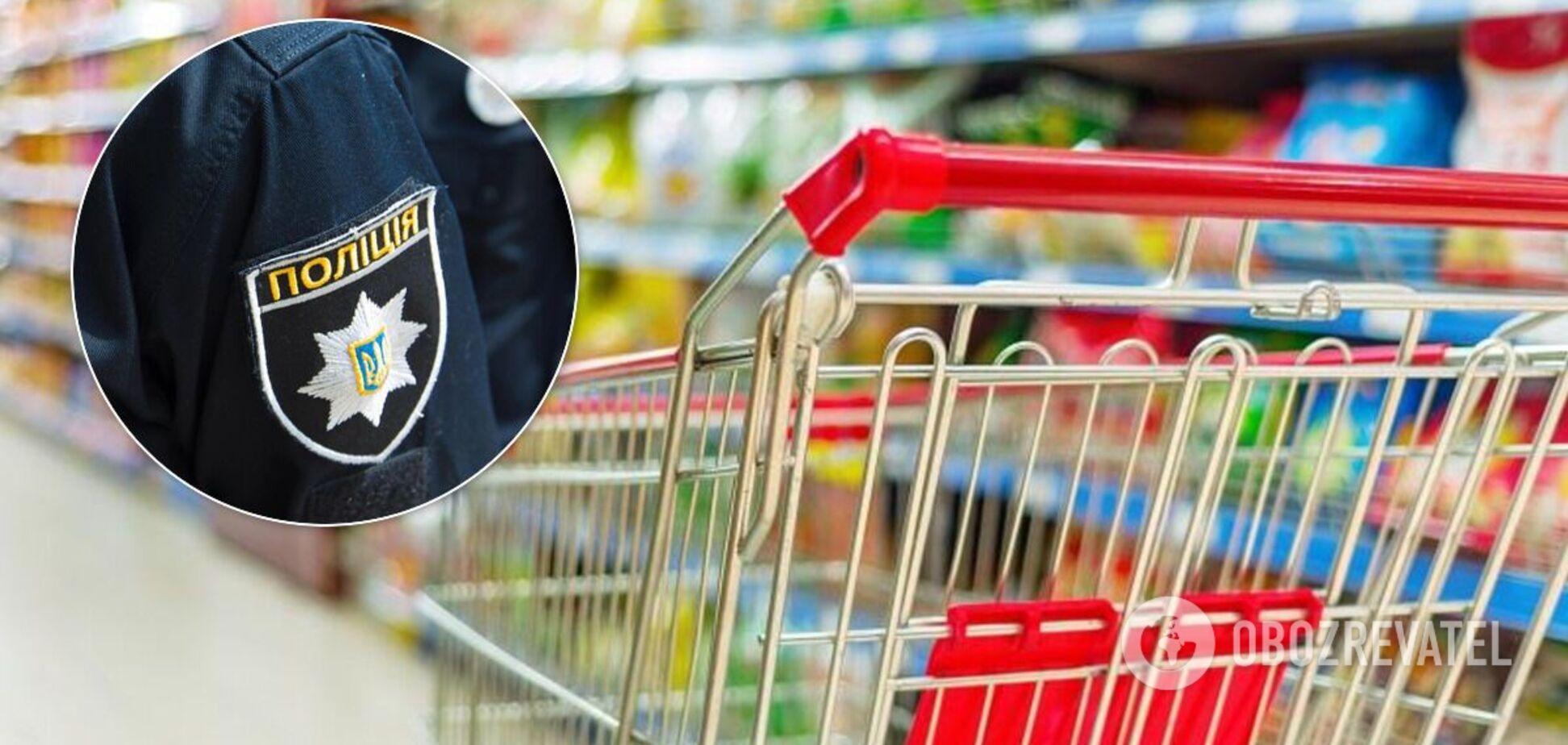 У Києві чоловік погрожував підірвати супермаркет, його спіймали. Ілюстрація