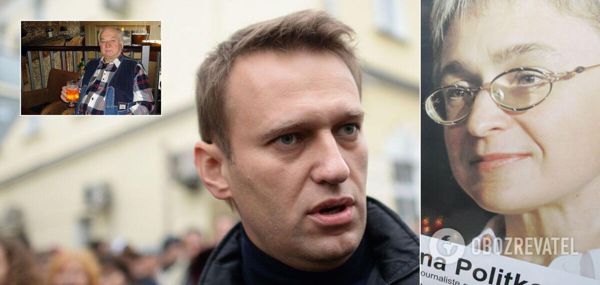 Названі найгучніші отруєння критиків російської влади за 20 років