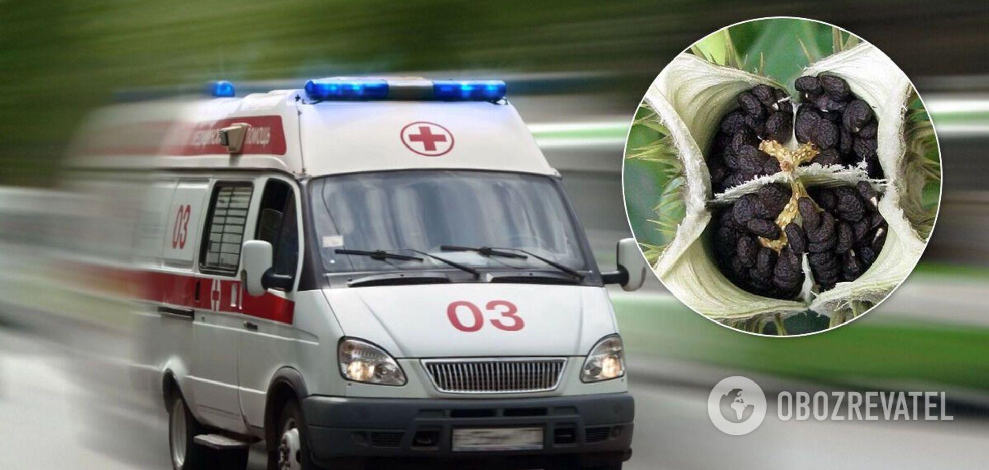 На Днепропетровщине двое детей попали в реанимацию после отравления дурманом