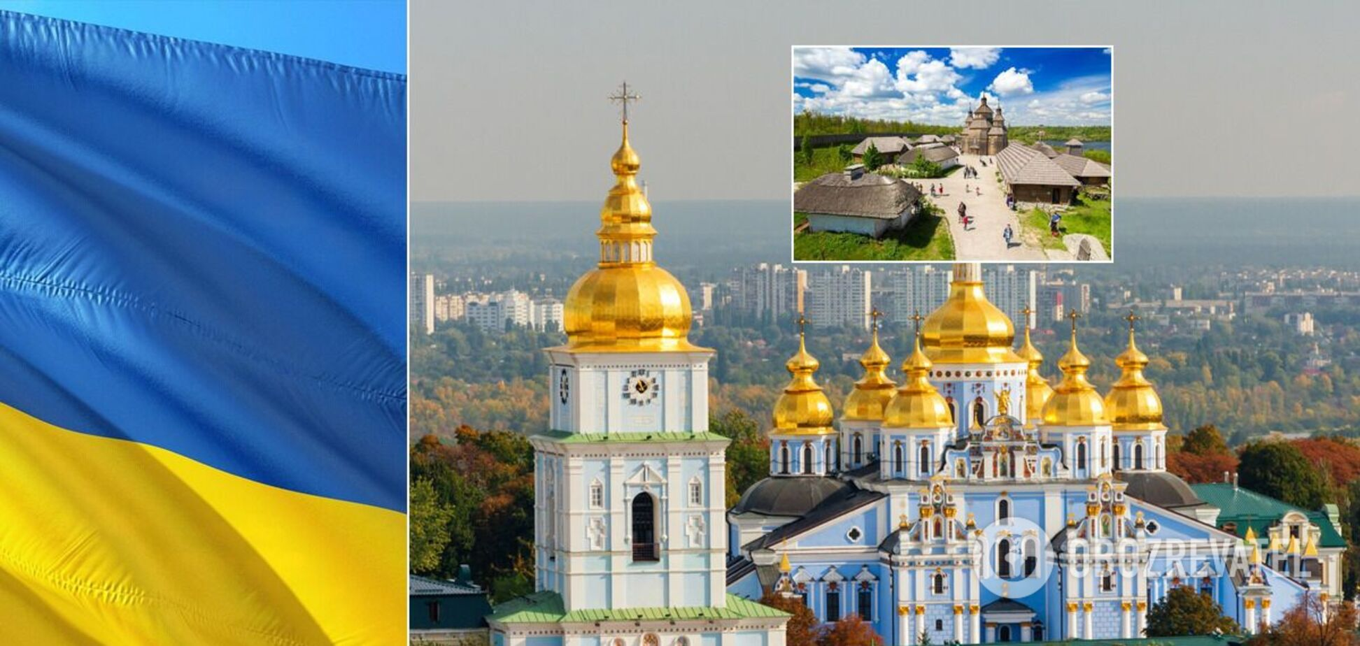 Куди поїхати в Україні на День Незалежності