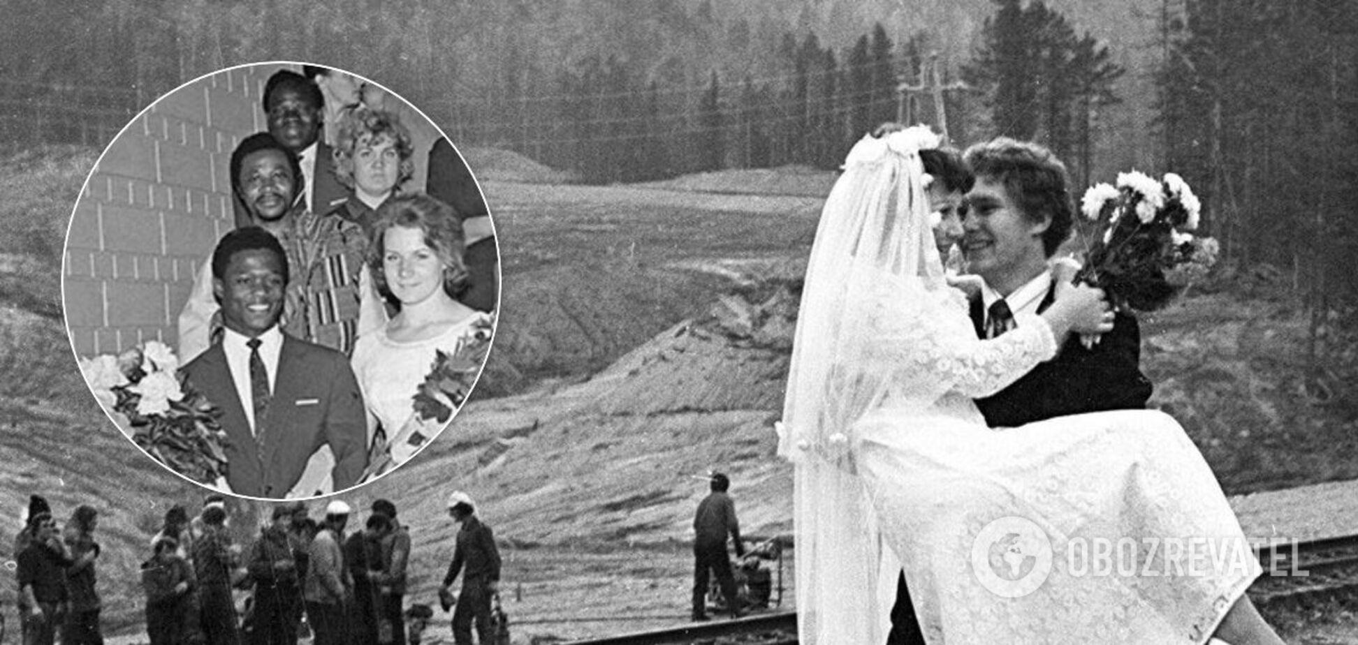Шлюби з іноземцями в СРСР