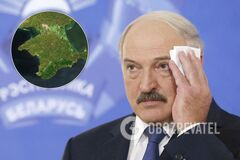 Лукашенко высказался о Крыме