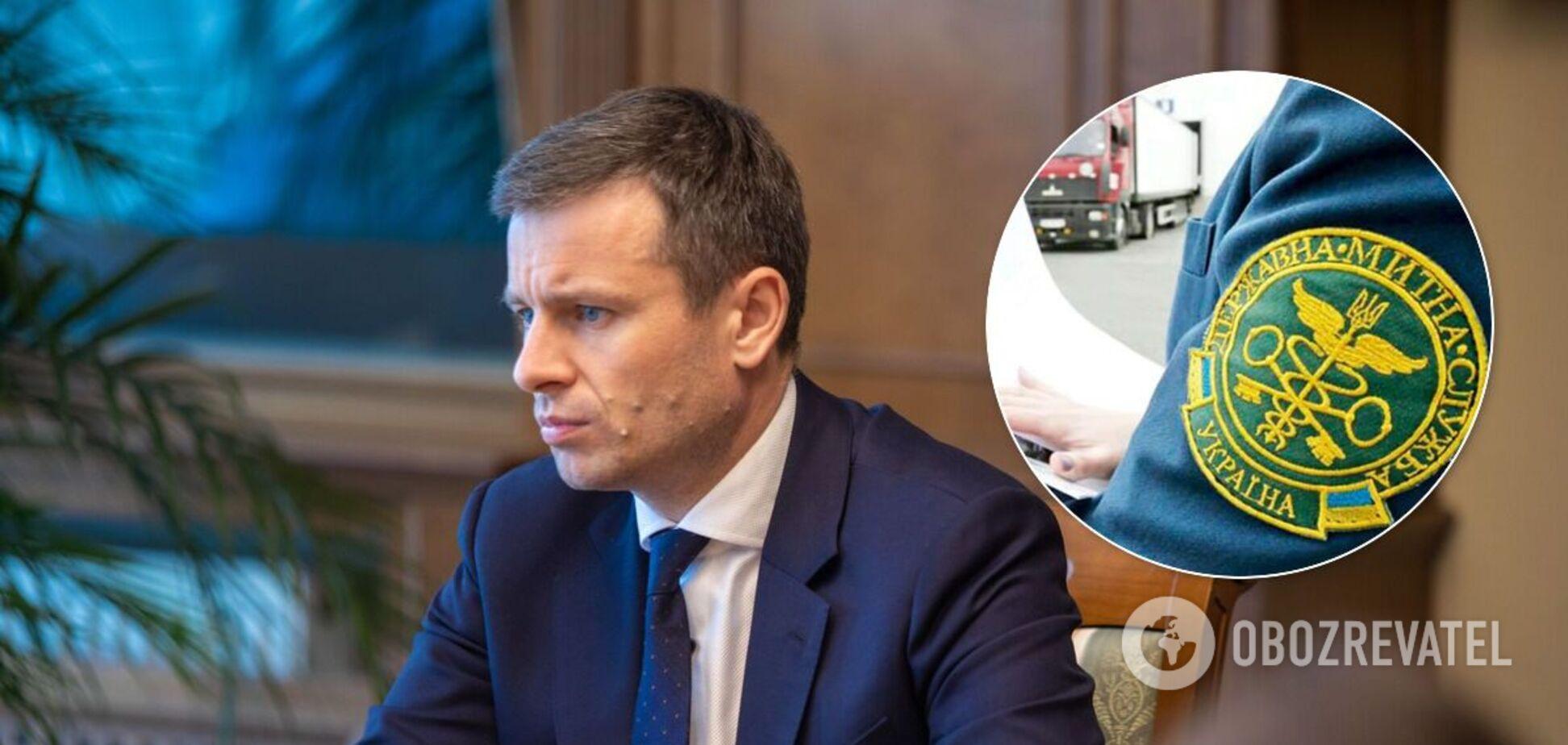 Сергій Марченко пояснив, за що звільнив головного митника України