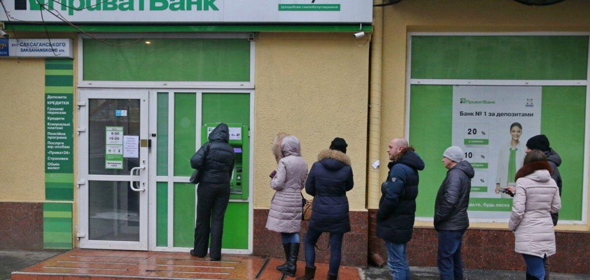 В Украине все банки закроются на три дня