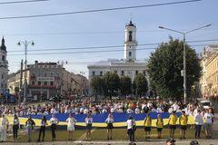 Из-за коронавируса в Черновцах отменили мероприятия ко Дню Независимости