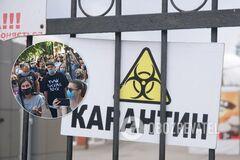 В Черновцах устроили протест против 'красной' зоны