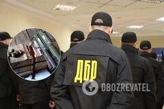 ГБР разоблачило вывоз боеприпасов из района проведения ООС