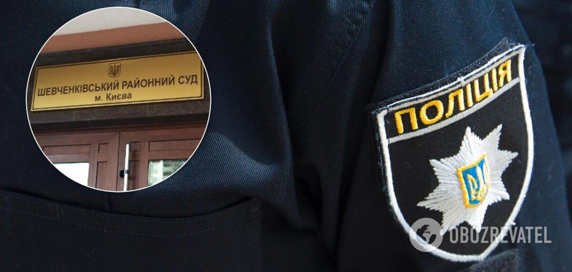 В Киеве сообщили о 'заминировании' Шевченковского райсуда. Иллюстрация