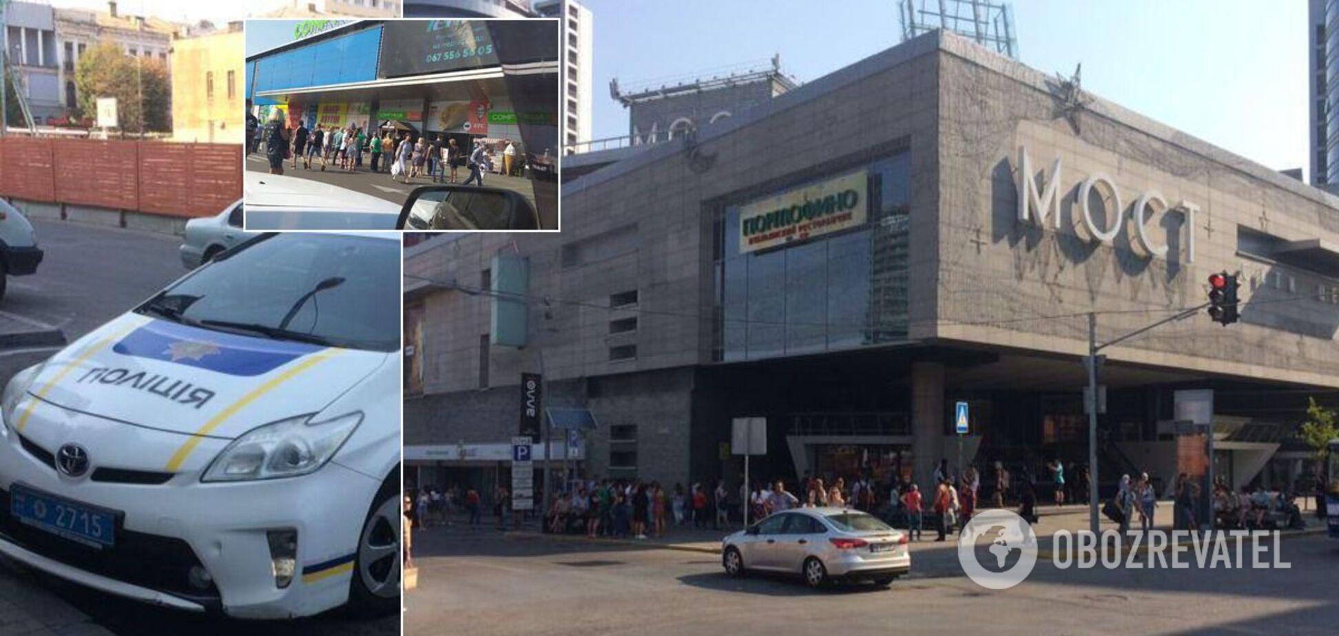 У Дніпрі з трьох ТРЦ евакуювали людей після 'мінування'. Фото і відео
