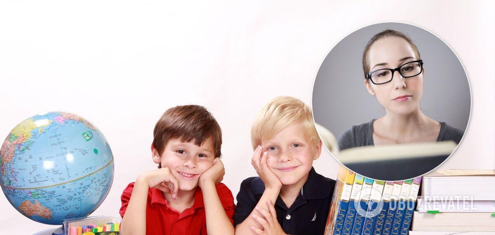 Книги для батьків. чиї діти йдуть у перший клас
