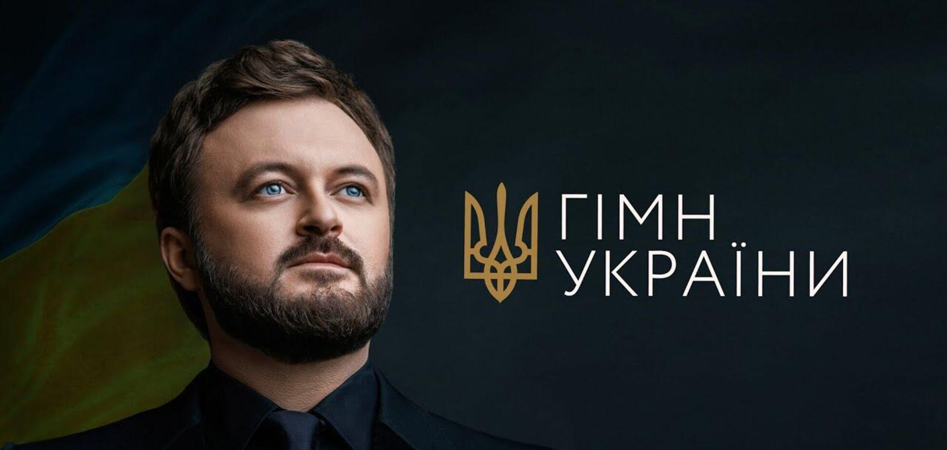 Исполнение Гимна Украины певцом DZIDZIO восхитило сеть