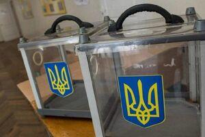 Об'єктивність місцевих виборів в Україні опинилася під загрозою
