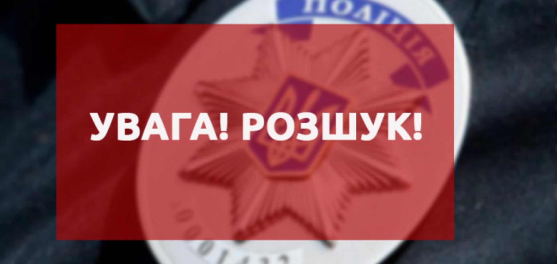У Києві зникли дві дівчинки. Ілюстрація