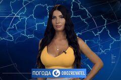 Погода в Україні на неділю, 23 серпня з Алісою Мярковською