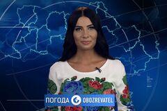 Погода в Україні на понеділок, 24 серпня з Алісою Мярковською