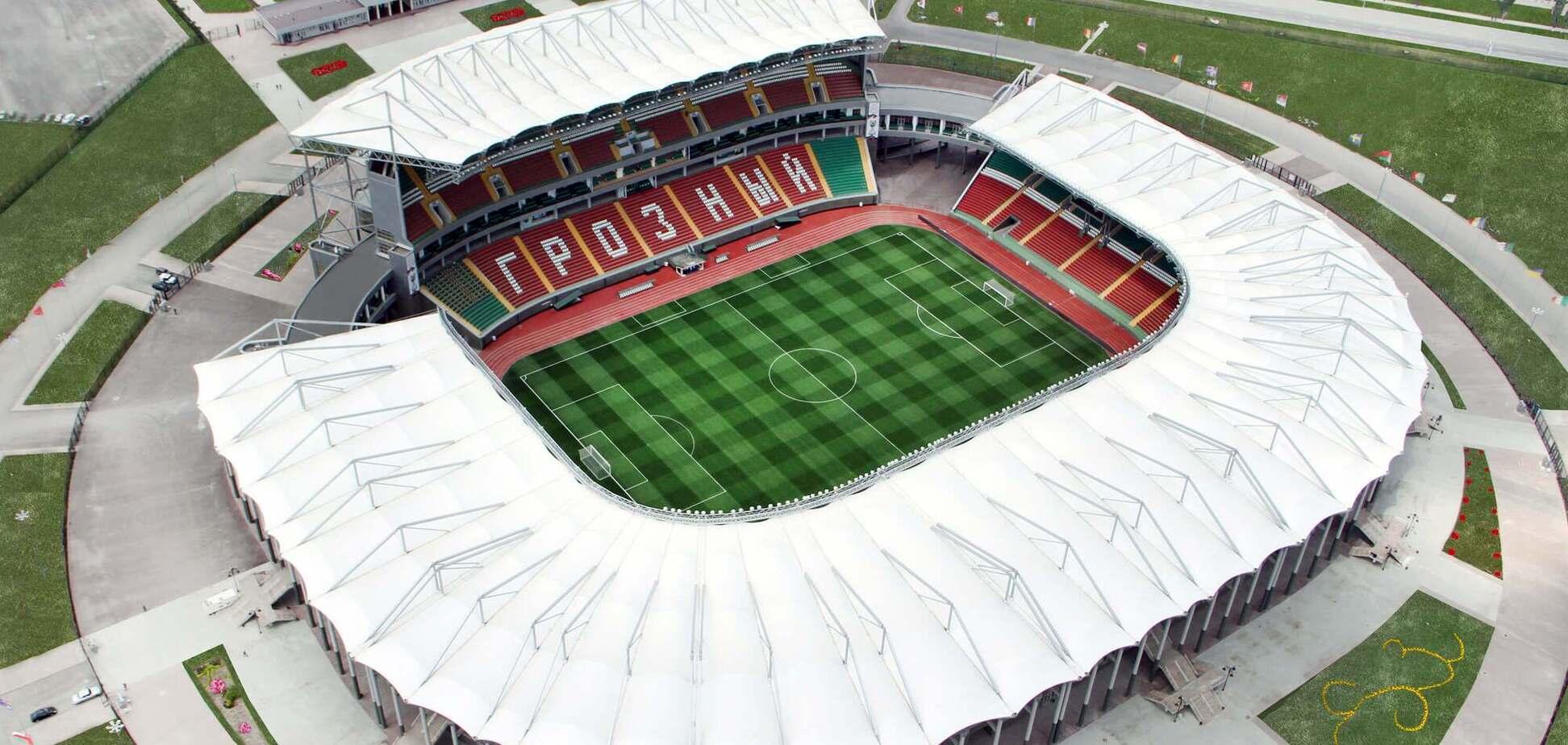 Стадион Ахмат