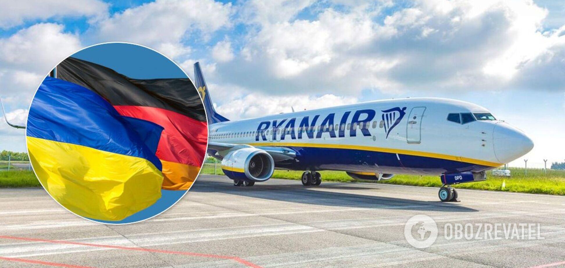 Ryanair запустит новые рейсы из Украины в Германию