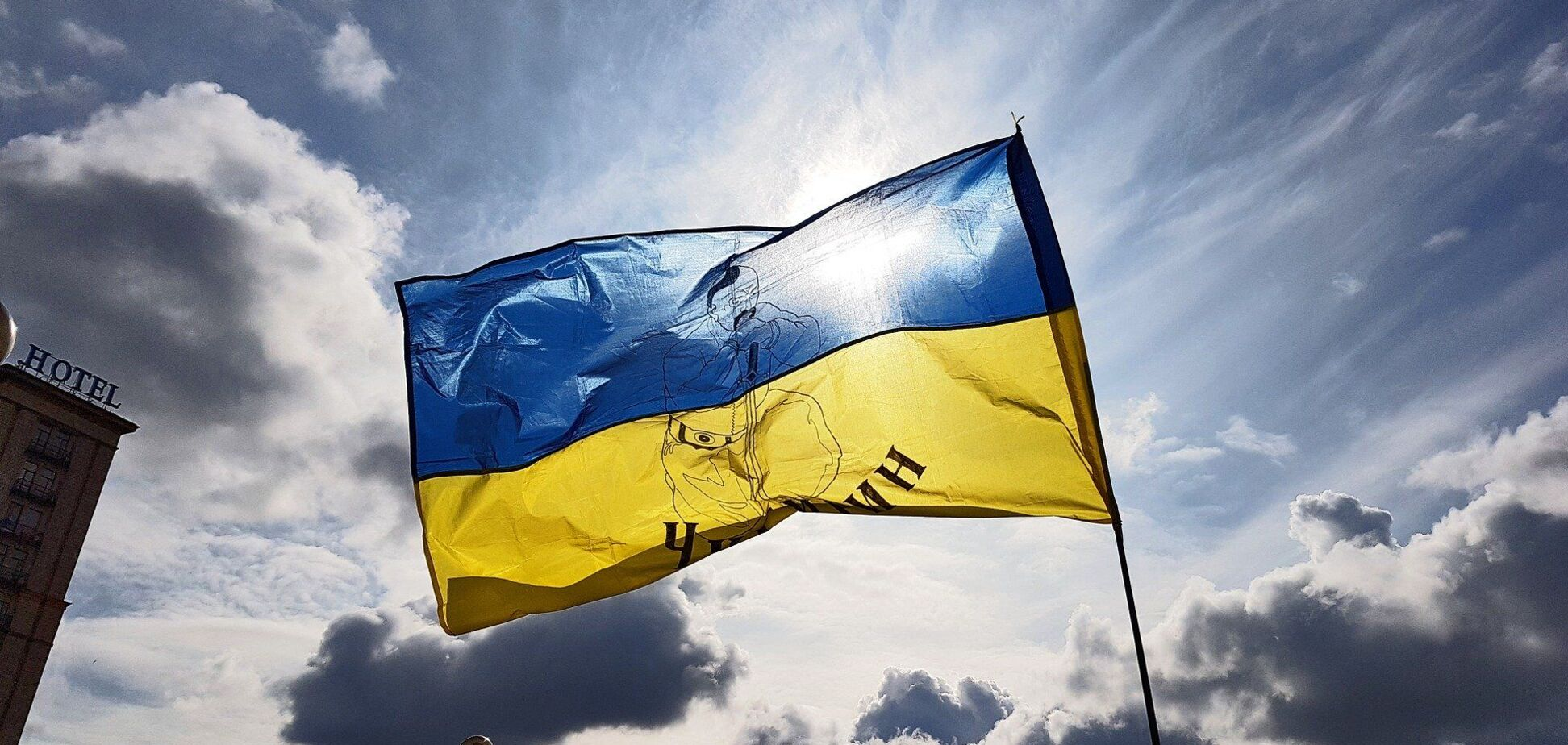 Что отмечают 23 августа в Украине
