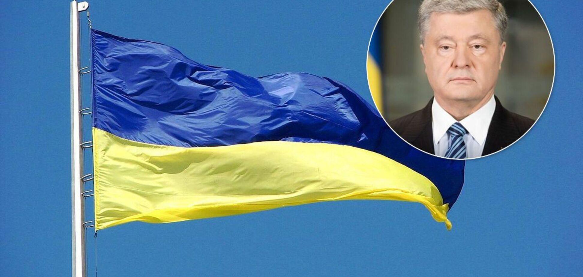 Символ силы и непобедимости, – Порошенко поздравил украинцев с Днем Государственного Флага