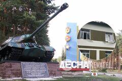 В общежитии ученого центра 'Десна' произошел взрыв: есть жертва и раненые