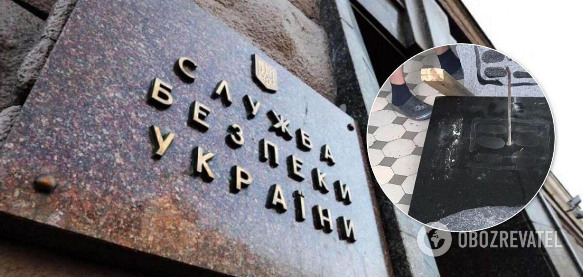 Плиту в холле ЦСО СБУ заменили на икону