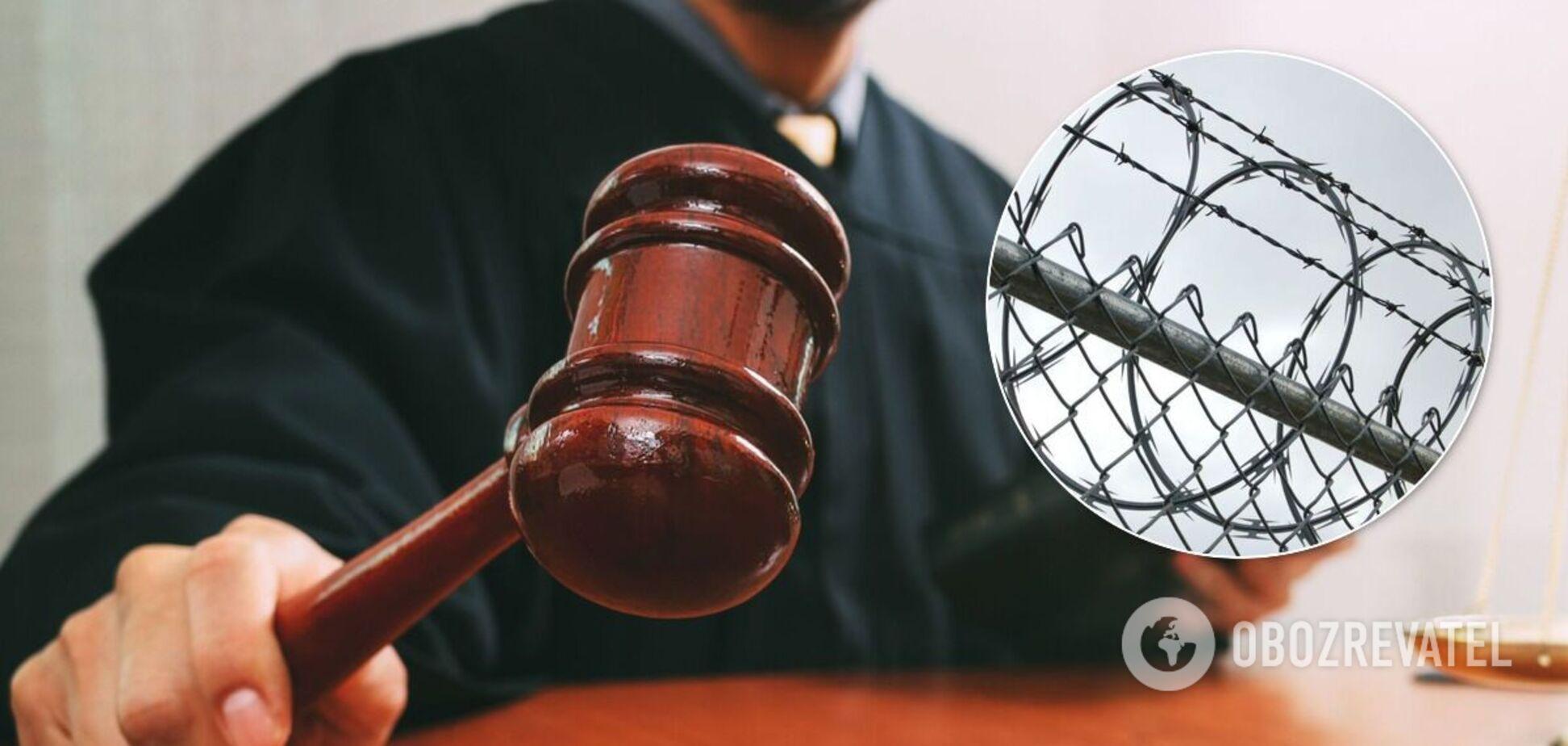 В Кривом Роге суд вынес приговор мужчине, который убил и расчленил сожительницу