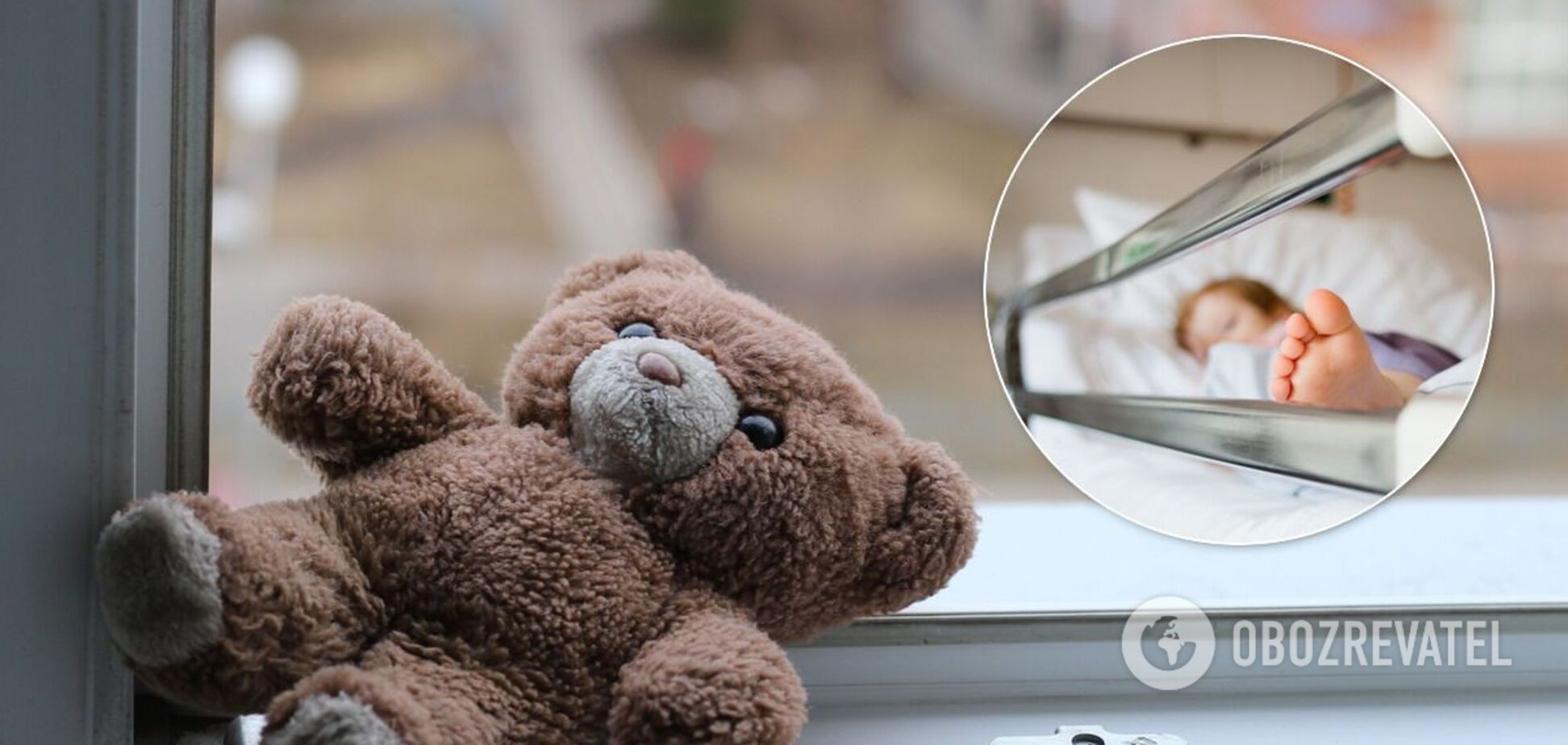 На Дніпропетровщині 4-річна дівчинка випала з вікна багатоповерхівки