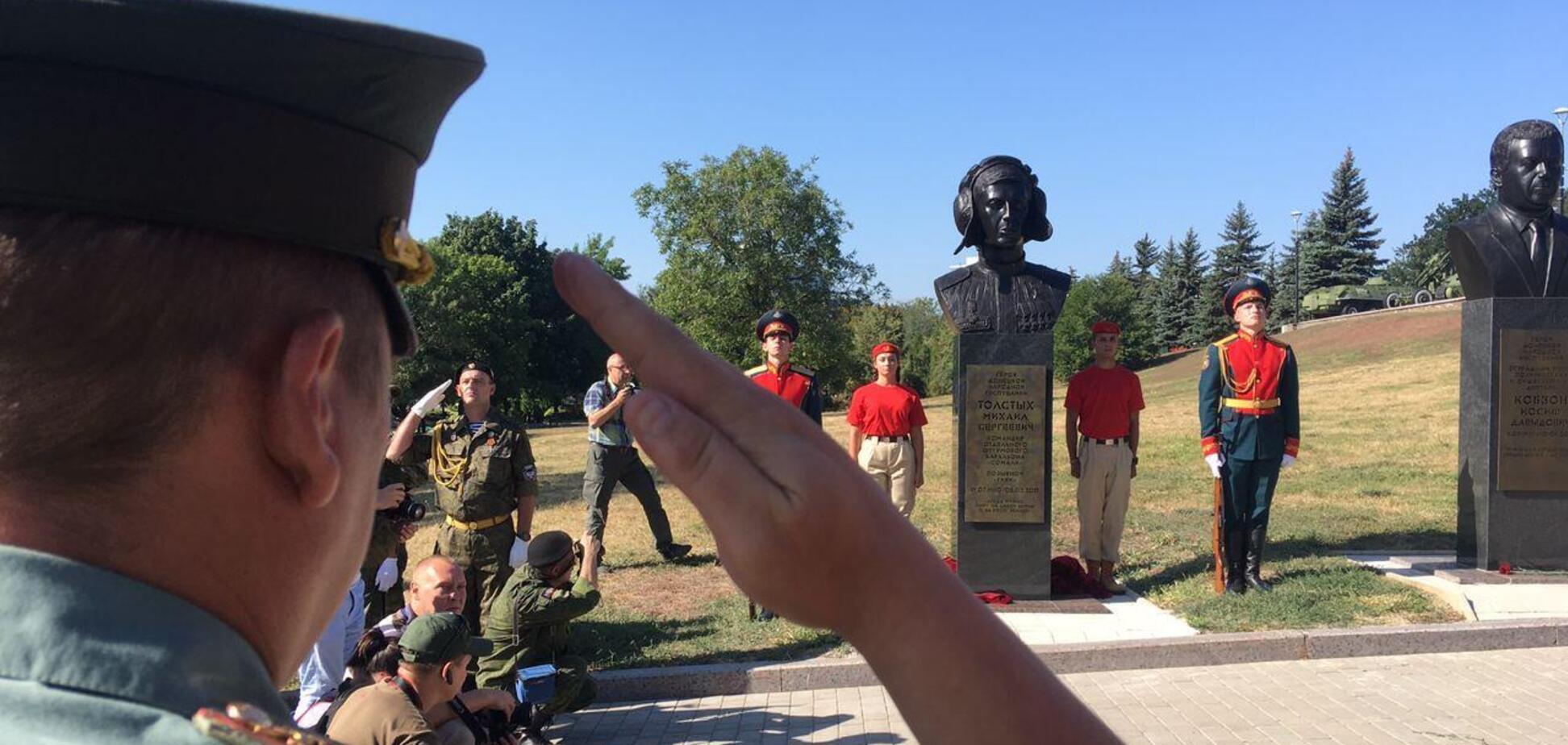 В 'ДНР' відкрили пам'ятник ліквідованому терористові 'Гіві'