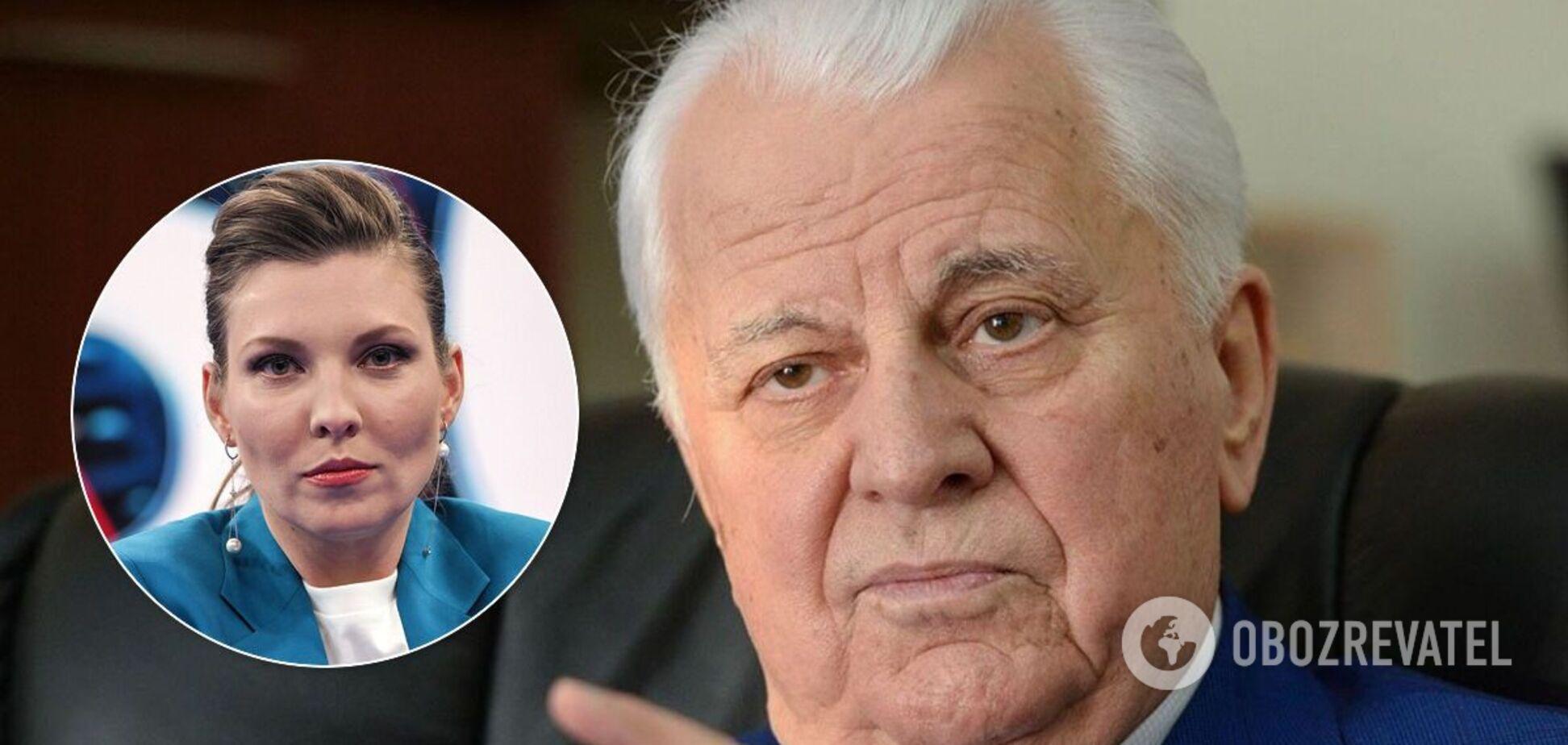 Леонід Кравчук заявив, що поважає Ольгу Скабєєву
