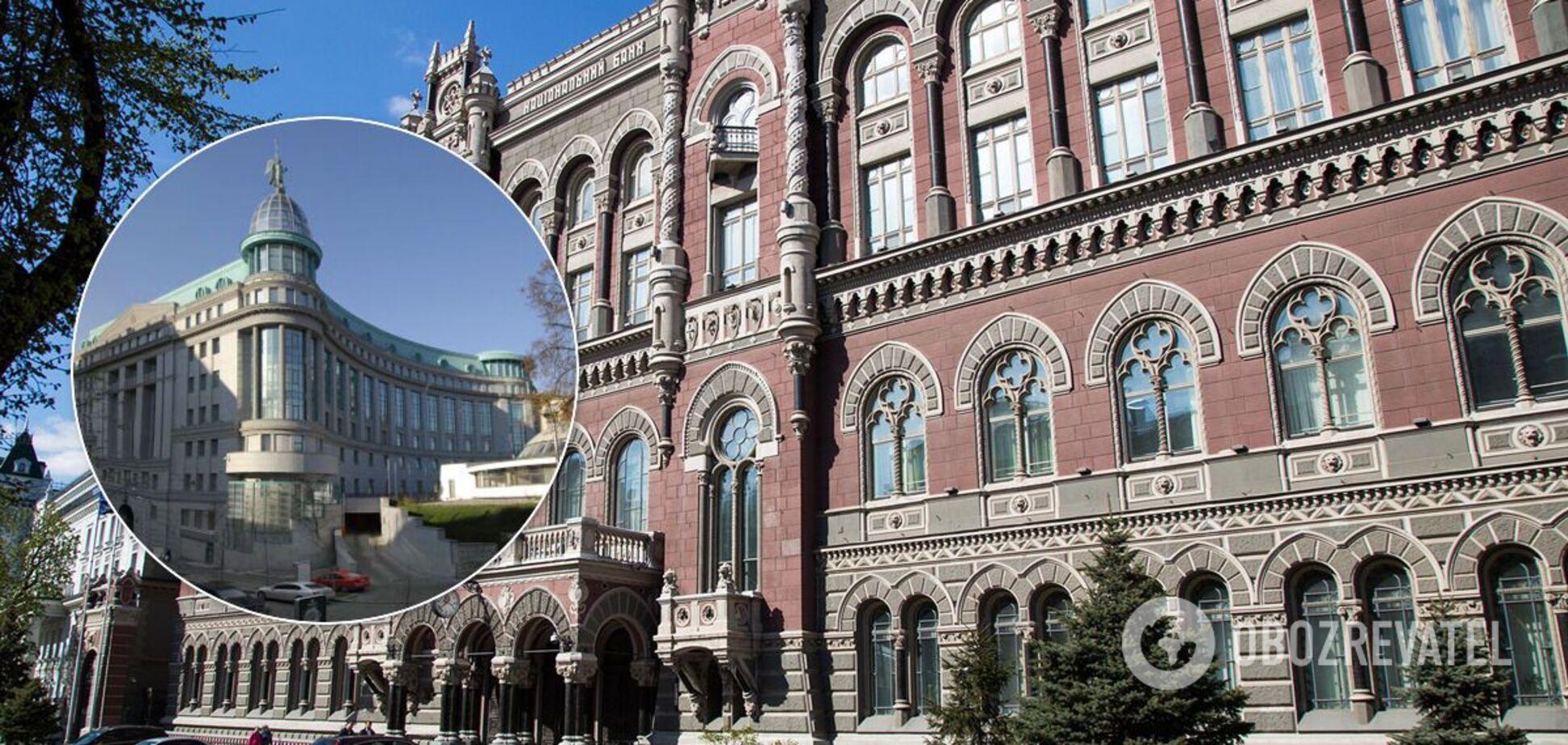 НБУ признал неплатежеспособным банк 'Аркада'