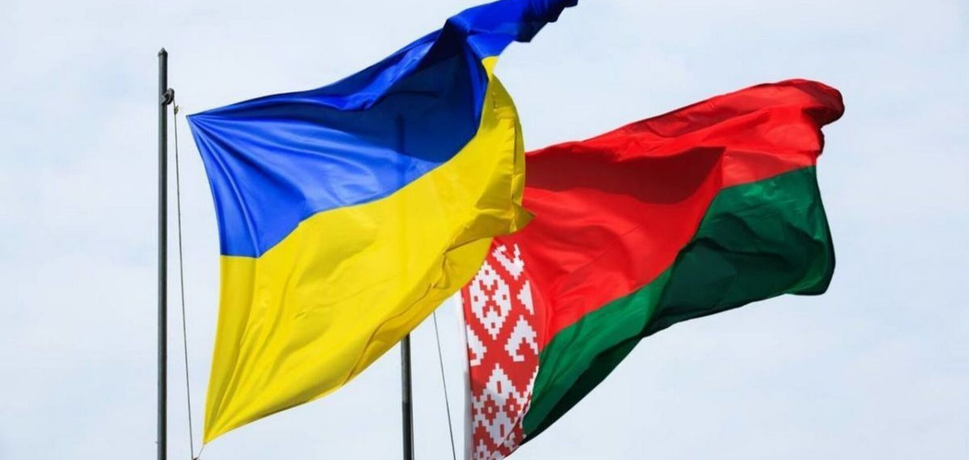 Україна і Білорусь