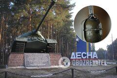 Причиной взрыва в Десне могла стать детонация гранаты РГД-5