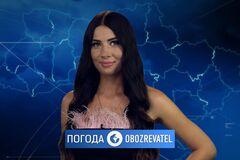 Погода в Україні на середу 26 серпня з Алісою Мярковською