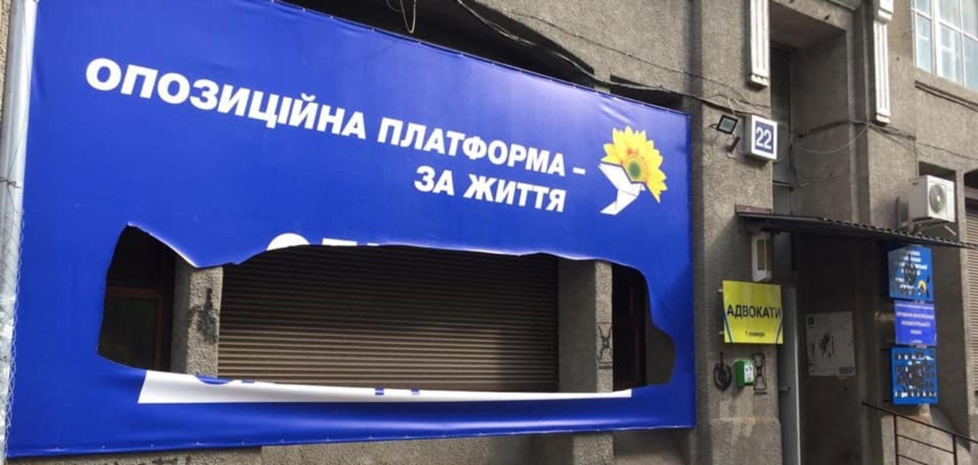 У Харкові напали на нову приймальню ОПЗЖ, – ексдепутат міськради