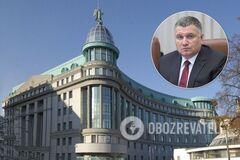 МВД и СБУ расследуют дело о 9 млрд гривен вкладчиков банка 'Аркада'