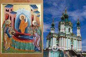 Успение Пресвятой Богородицы относится к двунадесятым праздникам