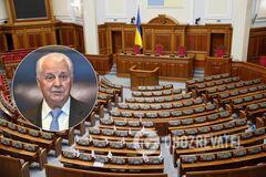 В Раде на закрытом заседании обсудили письмо Кравчука по выборам на Донбассе