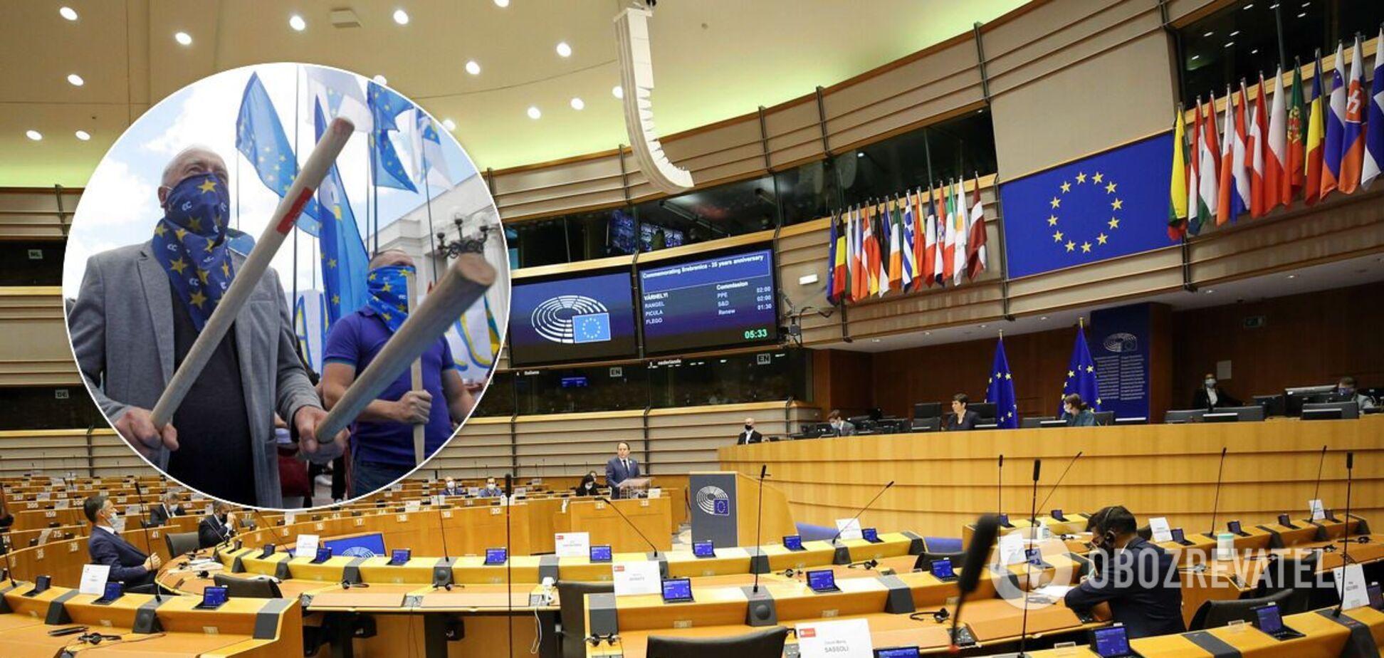 Сотрудничество с ЕС