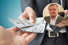 Николай Ильяшенко подозревается в передаче взятки руководителю САП