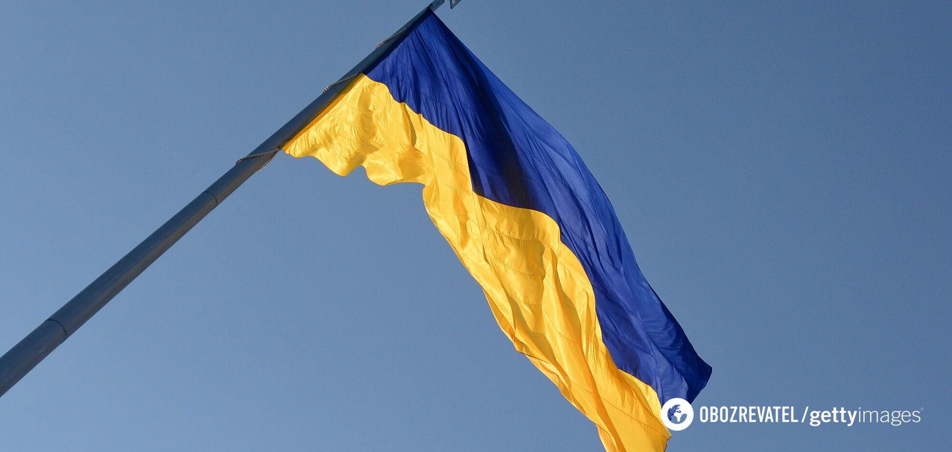 День пам'яті захисників України