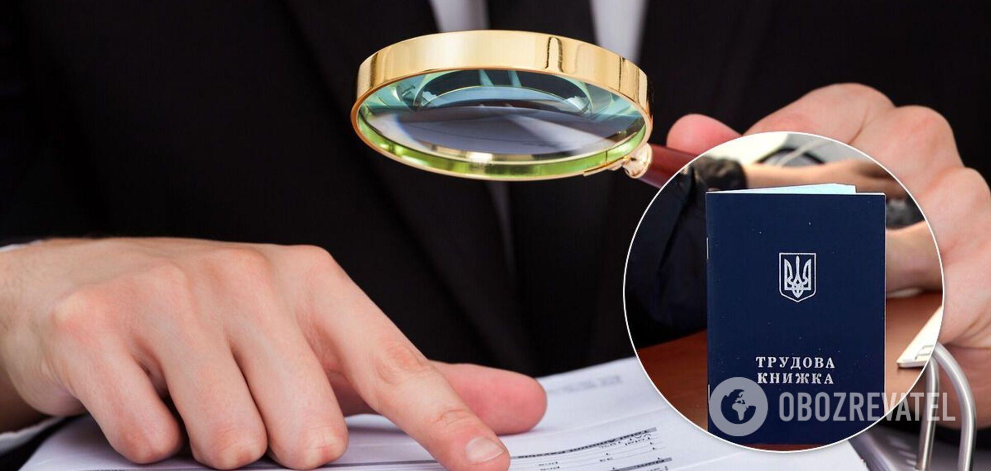 В Україні анонсували посилені перевірки через зарплати 'в конвертах'