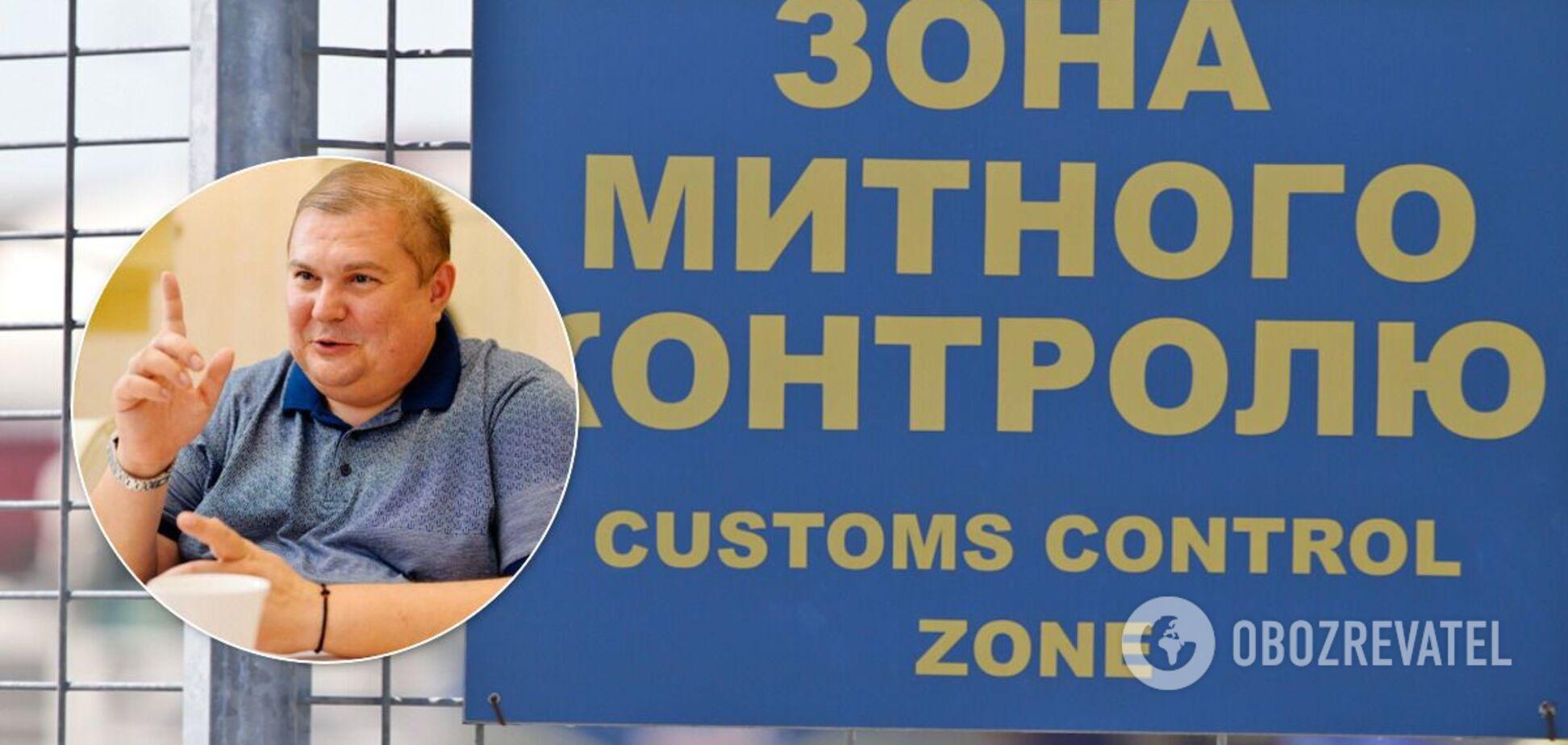 Денис Пудрик очолив Одеську митницю