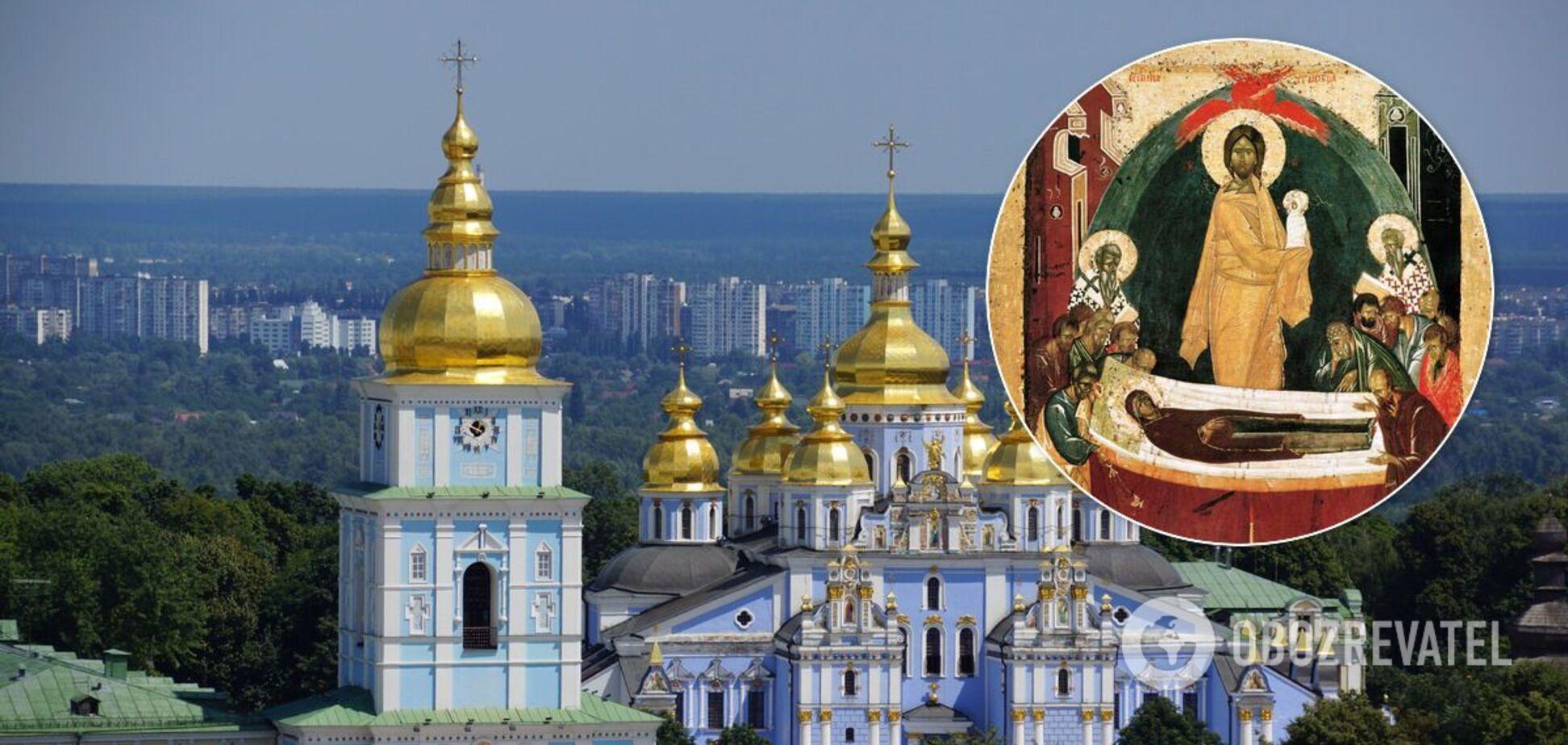 Успіння Пресвятої Богородиці належить до дванадесятих свят