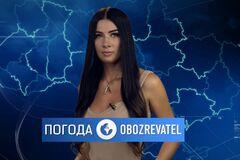 Погода в Україні на четвер 27 серпня з Алісою Мярковською