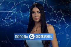 Погода в Україні на п'ятницю 28 серпня з Алісою Мярковською
