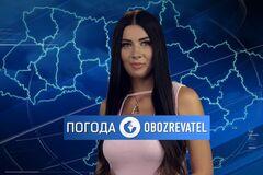 Погода в Україні на суботу 29 серпня з Алісою Мярковською