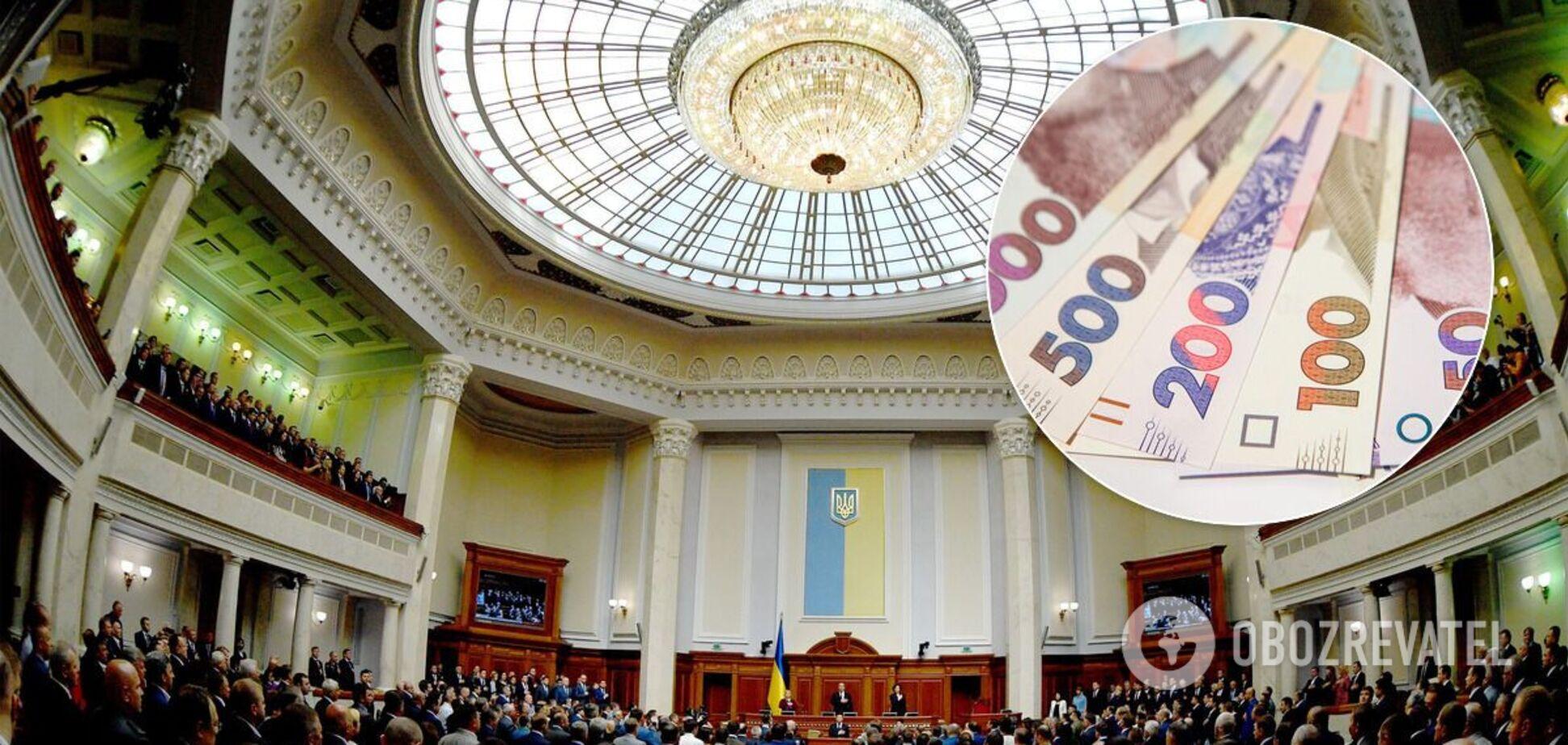 Кабмін підвищив зарплати співробітникам Верховної Ради